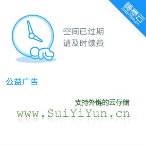 浙江农林大学回应大一女生卖淫传闻:正在精神病院住院治疗